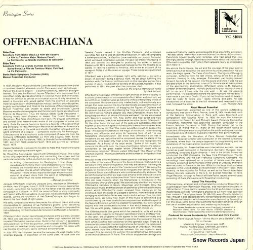 ROSENTHAL, MANUEL offenbachiana VC81088 - back cover