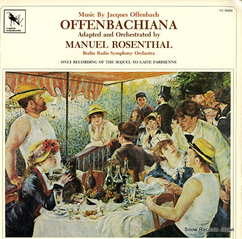 ROSENTHAL, MANUEL offenbachiana VC81088 - front cover