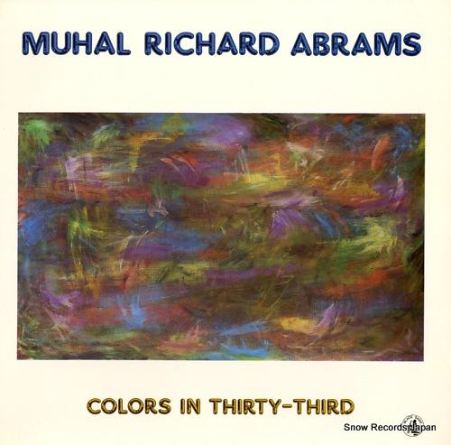 ムハル・リチャード・エイブラムス colors in thirty-third BSR0091