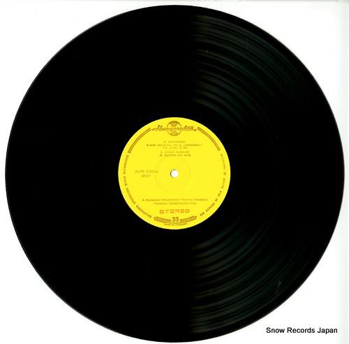 OBERFRANK, GEZA schubert; symphony no.8. in b minor, op.posth. (d.759)