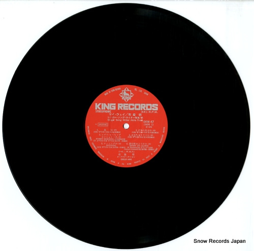 FUSE, AKIRA my way SKW47-48 - disc