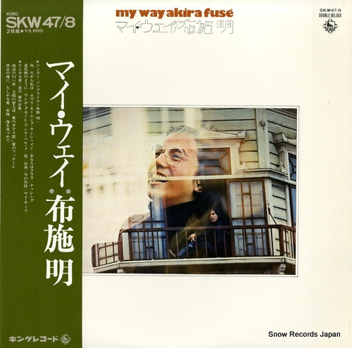 FUSE, AKIRA my way SKW47-48 - front cover