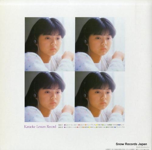 V/A karaoke lesson record 56-21 - back cover