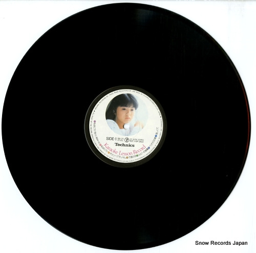 V/A karaoke lesson record 56-21 - disc