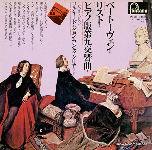 CONTIGUGLIA, RICHARD AND JOHN beethoven - liszt; symphony no.9 in d minor PL-1114 - front cover