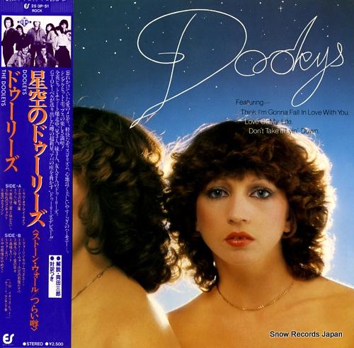 DOOLEYS, THE dooleys 25.3P-51 - front cover
