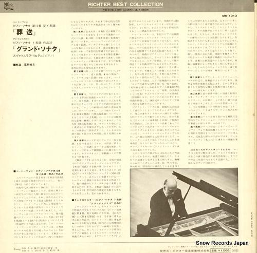 RICHTER, SVIATOSLAV beethoven; piano sonata no.12 in a flat major