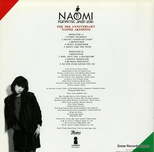 AKIMOTO, NAOMI the 20th anniversary VIH-28109 - back cover