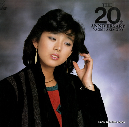 AKIMOTO, NAOMI the 20th anniversary VIH-28109 - front cover