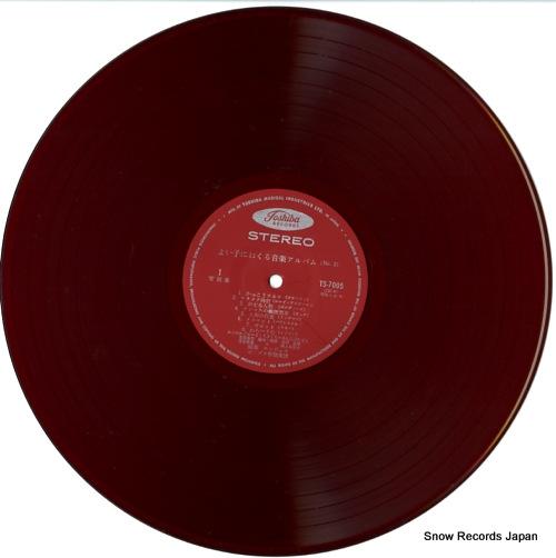 ANGEL POPS ORCHESTRA yoiko ni okuru ongaku album no.2 TS.7005 - disc