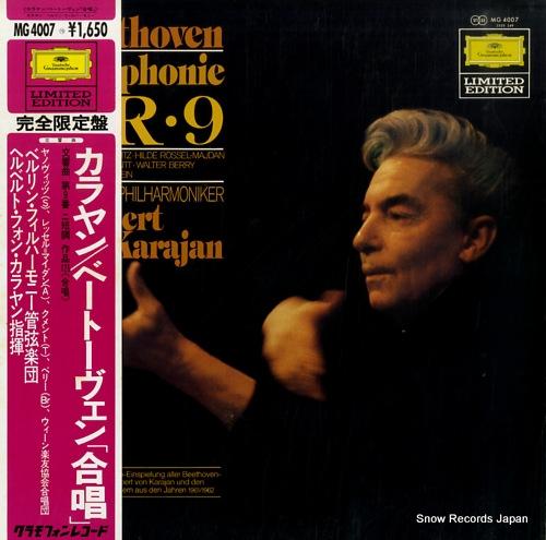 ヘルベルト・フォン・カラヤン ベートーヴェン:交響曲第9番ニ短調「合唱」 MG4007