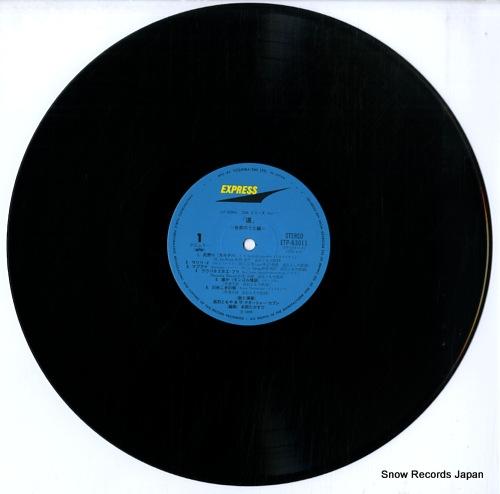 NATARSHER SEVEN, THE michi / sekai no uta hen ETP-63011 - disc