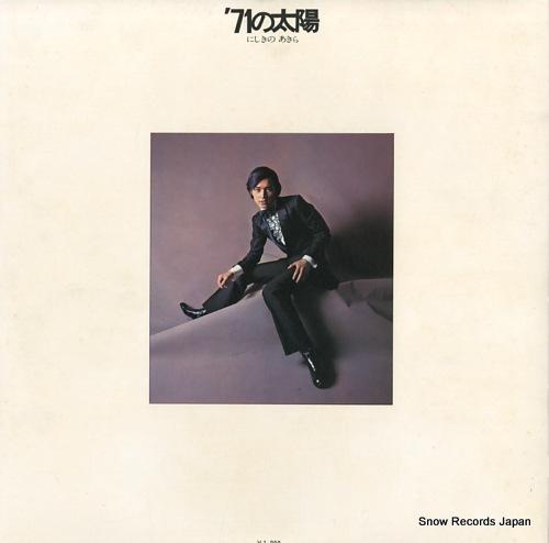 NISHIKINO, AKIRA '71 no taiyo SOND66049 - back cover