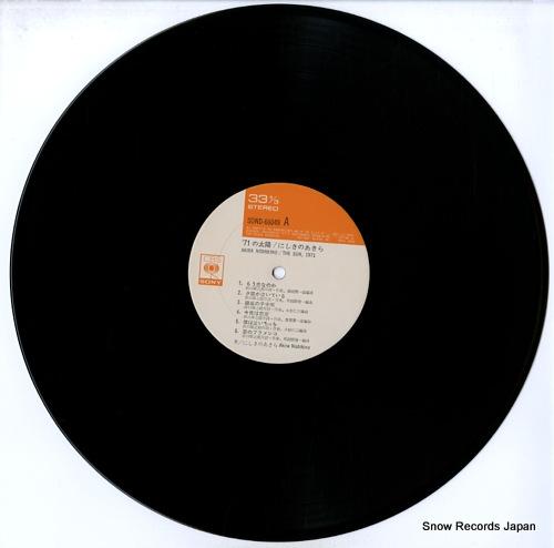 NISHIKINO, AKIRA '71 no taiyo SOND66049 - disc