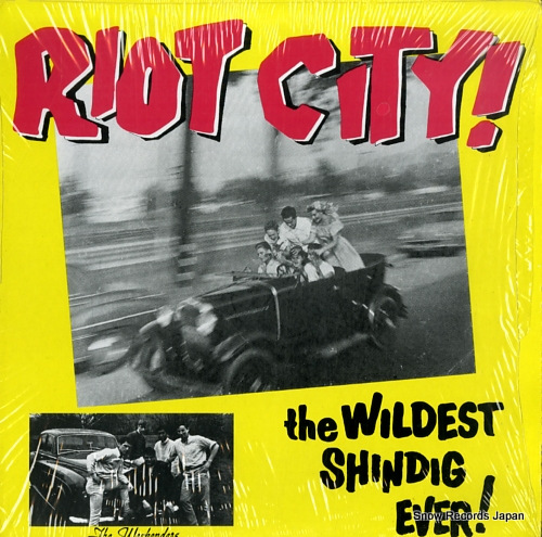 V/A riot city! SR1003