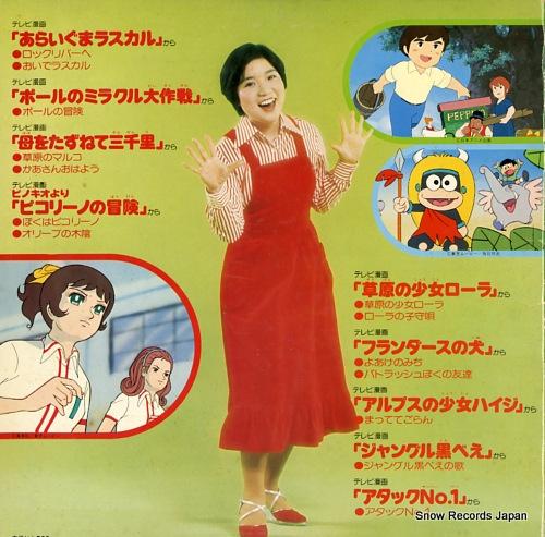 大杉久美子 - テレビアニメーションの世界 - CW-7118 - アナログレコード