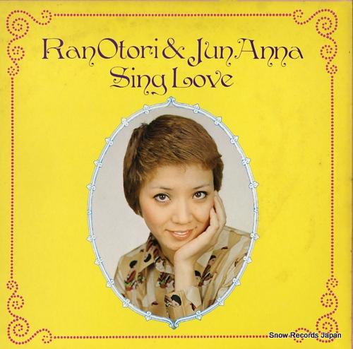OTORI, RAN, AND JUN ANNA sing love AX-8025 - back cover