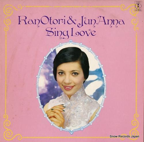 OTORI, RAN, AND JUN ANNA sing love AX-8025 - front cover