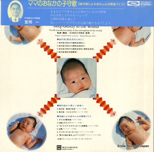ANGEL CONCERT ORCHESTRA sleep gently in the womb TW-80001 - back cover
