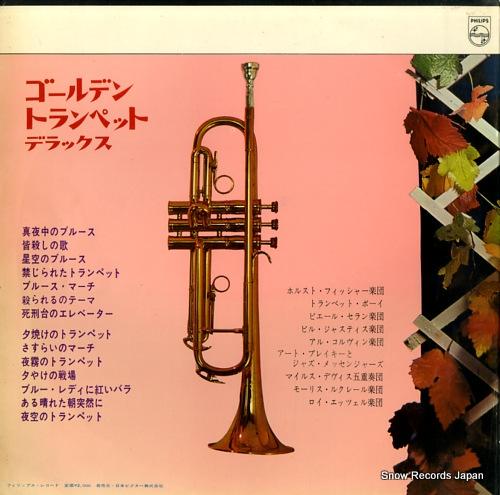 V/A golden trumpet de luxe SFX-7010 - back cover