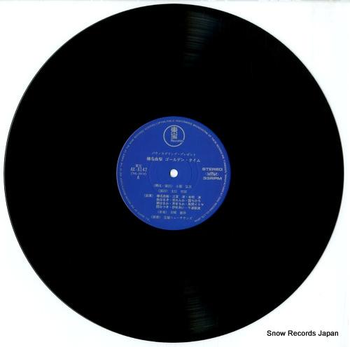 HARUNA, YURI golden time AX-8142 - disc
