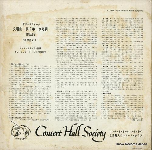 KRIPS, JOSEF dvorak; new world symphony M-2224 - back cover