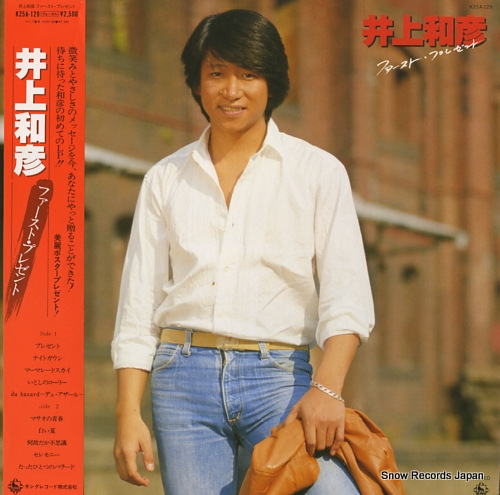 INOUE, KAZUHIKO first present K25A-129 - front cover