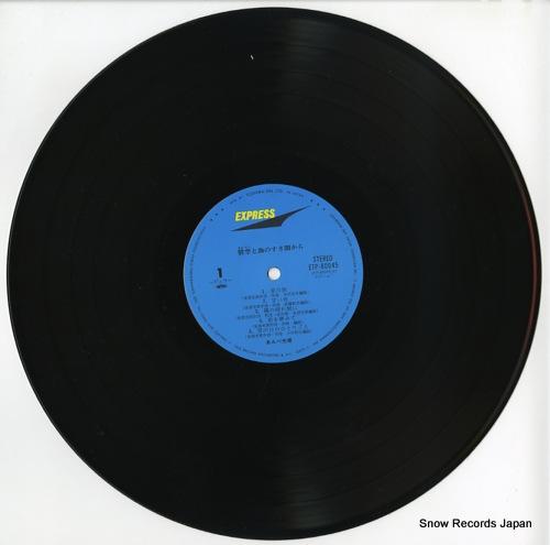 AMBE, MITSUTOSHI aozora to umi no sukima kara ETP-80045 - disc
