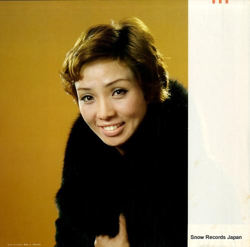 MIGIWA, NATSUKO second album AX-8115 - back cover