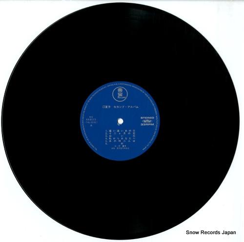MIGIWA, NATSUKO second album AX-8115 - disc