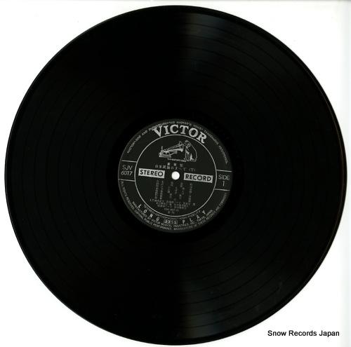 V/A goukaban nihon minyou no subete (ge) SJV-6017-8 - disc