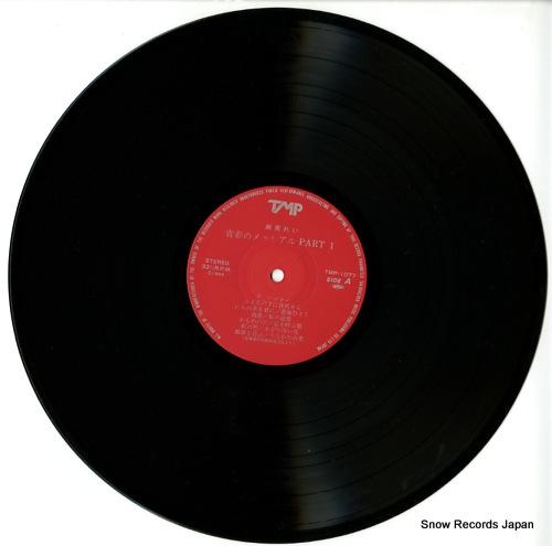 ASAMI, REI seishun no memoriaru part 1 TMP-1077 - disc