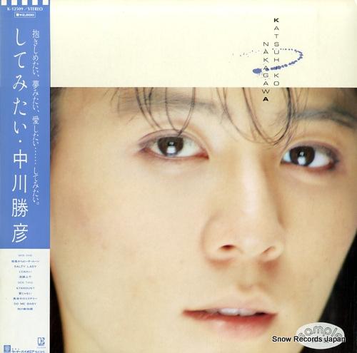 NAKAGAWA, KATSUHIKO shitemitai K-12509 - front cover
