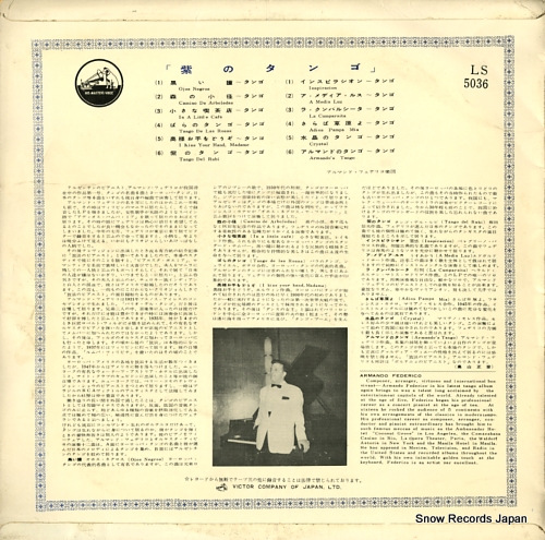 FEDERICO, ALMANDO tango del rubi LS-5036 - back cover