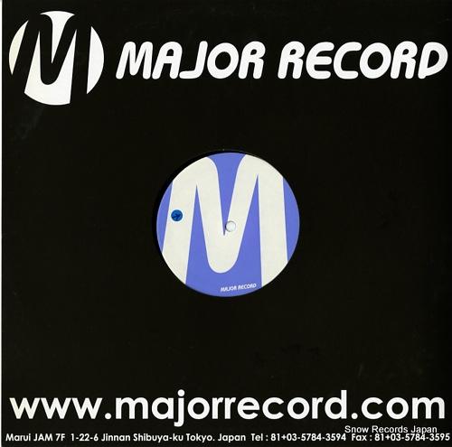 V/A crush/kanga-roo MR79 - back cover
