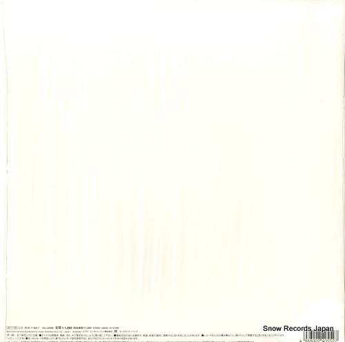 TMC ALLSTARS tmc graffiti VIJL-60066 - back cover