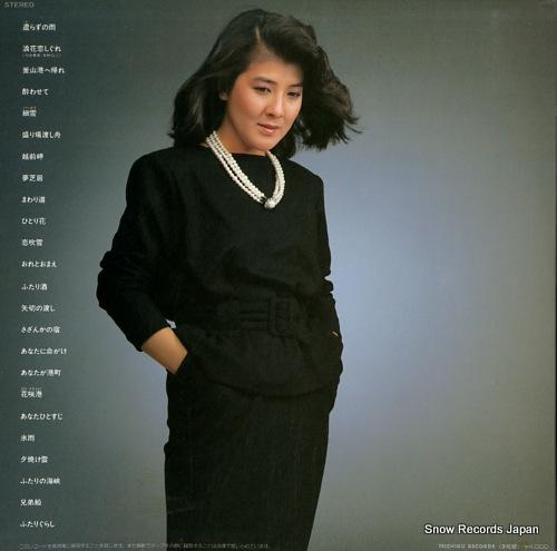KAWANAKA, MIYUKI best hit 24 PP.1224-5 - back cover