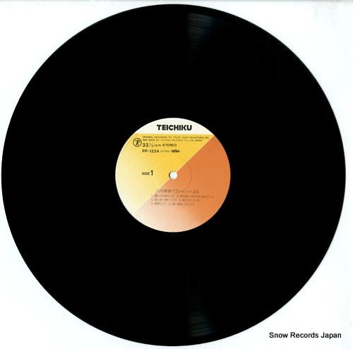 KAWANAKA, MIYUKI best hit 24 PP.1224-5 - disc