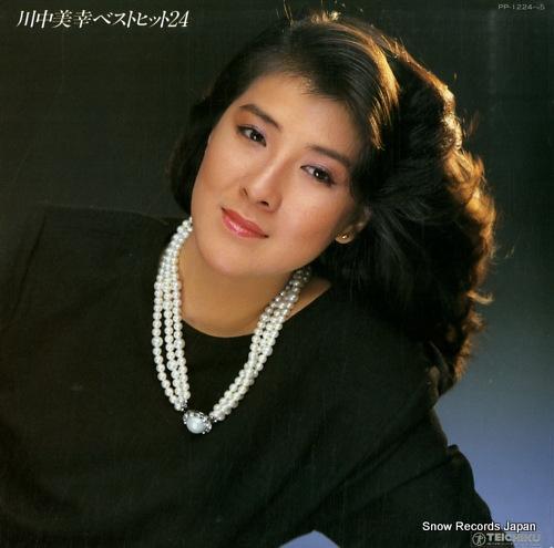 KAWANAKA, MIYUKI best hit 24 PP.1224-5 - front cover