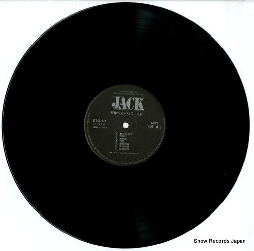 RED POPS ORCHESTRA yusen best request J-062 - disc