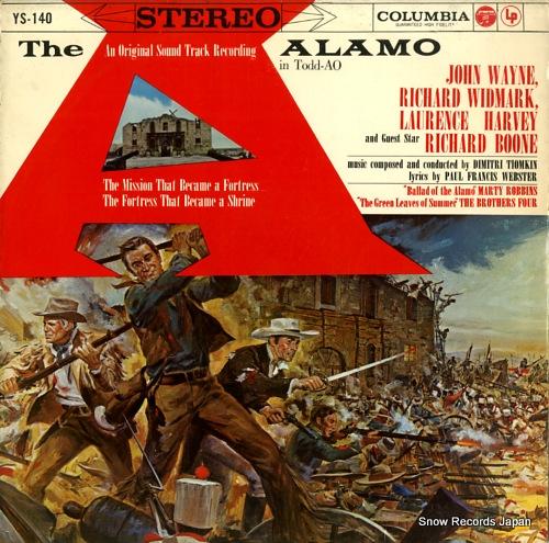 TIOMKIN, DIMITRI the alamo YS-140 - front cover