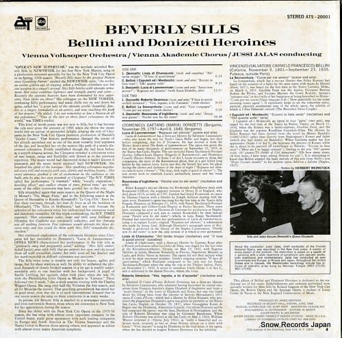 SILLS, BEVERLY bellini and donizetti heroines ABC/ATS20001 - back cover