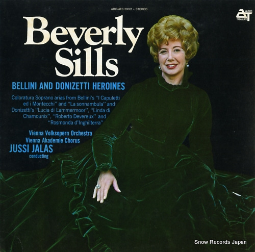 SILLS, BEVERLY bellini and donizetti heroines ABC/ATS20001 - front cover