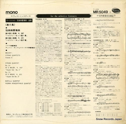 BARYLLI QUARTET / VIENNA KONZERTHAUS QUARTET mozart; string quartets no.14 / no.15 MR5049 - back cover