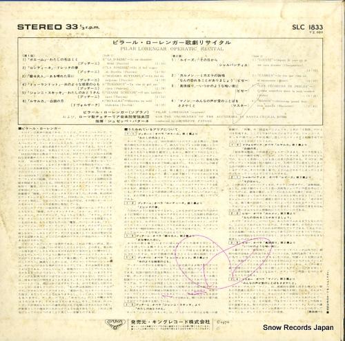 LORENGAR, PILAR operatic recital SLC1833 - back cover