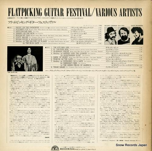V/A flatpicking guitar festival WKS-71032 - back cover