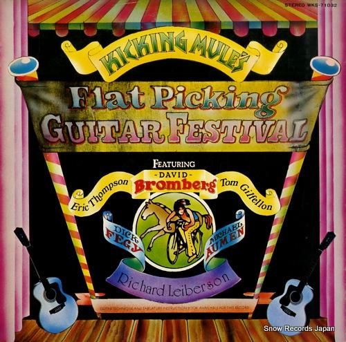 V/A flatpicking guitar festival WKS-71032 - front cover