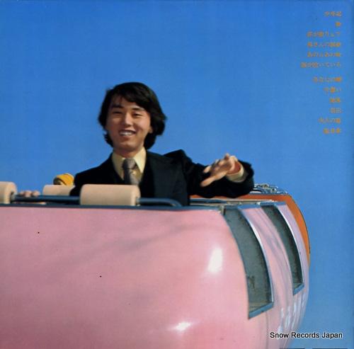 MIYOSHI, EIJI shonenki SJX-121 - back cover