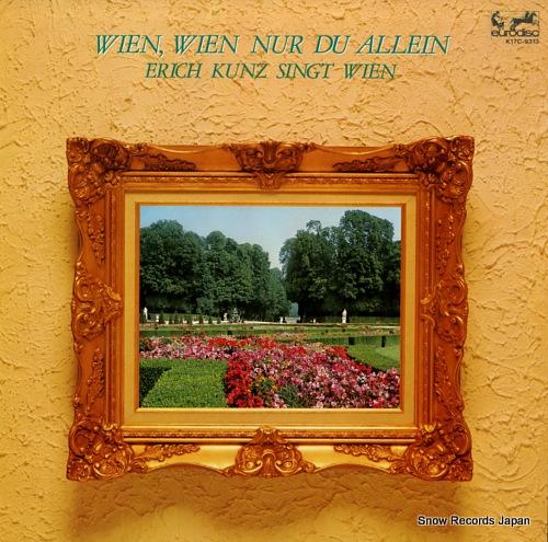 エーリッヒ・クンツ わが夢の都ウィーン/ウィーンを歌う K17C-9313