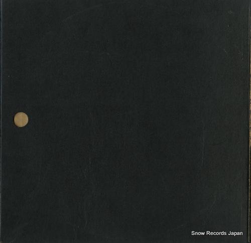 BOSKOVSKY, WILLI strauss; ten great waltzes of strauss SLH1032-3 - back cover